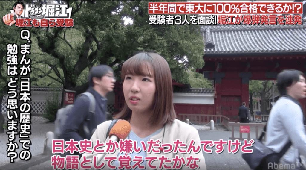 社会おすすめ参考書まんが日本の歴史