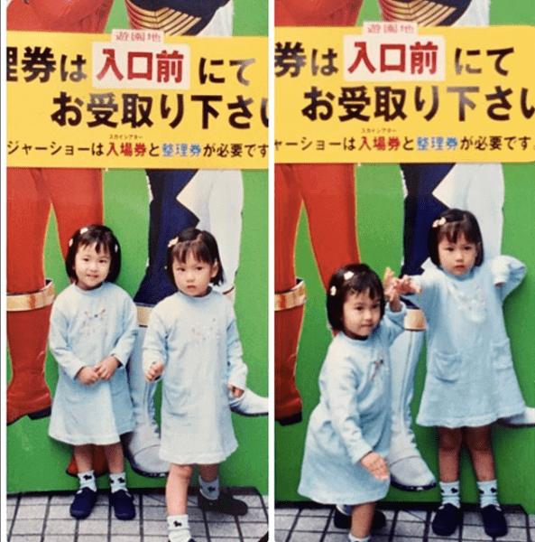 鈴木光・双子の姉