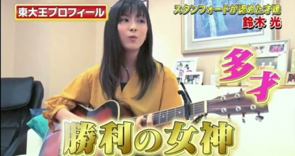 鈴木光趣味ギター音楽